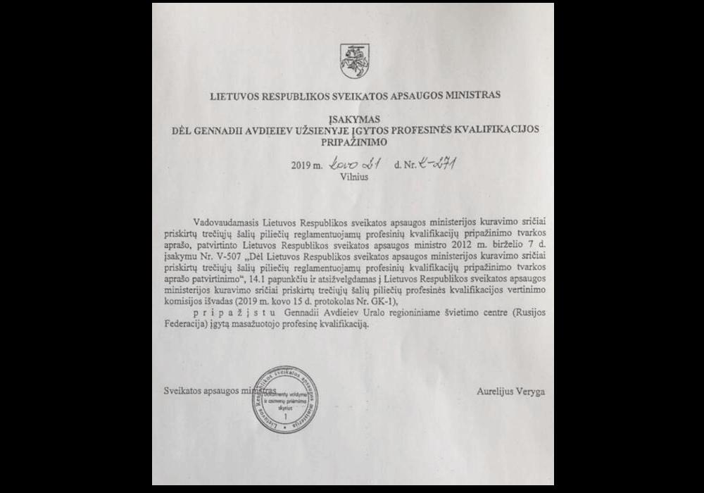 LR Sveikatos Apsaugos Ministro Įsakymas